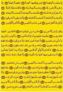 Al Quran Teknojidcom Semacam Blog Teknologi